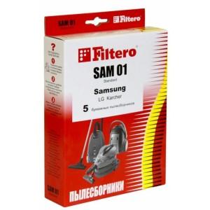 Пылесборники Filtero SAM 01 Стандарт 5 шт