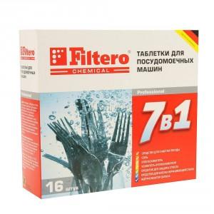 Таблетки для ПММ Filtero 7 в 1, 16 шт