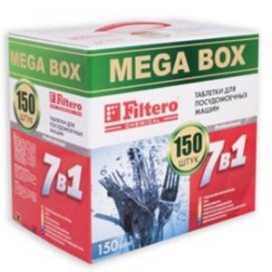 Таблетки для ПММ Filtero 7 в 1, 150 шт